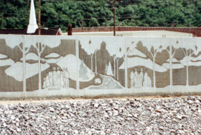 matewan flood wall.jpg